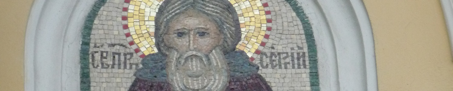 Association for the Study of Eastern Christian History and Culture